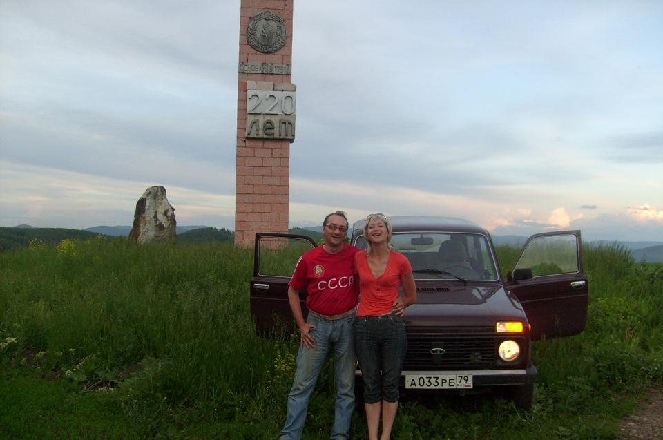 Время восхода и захода Солнца в г Зыряновск - Voshod