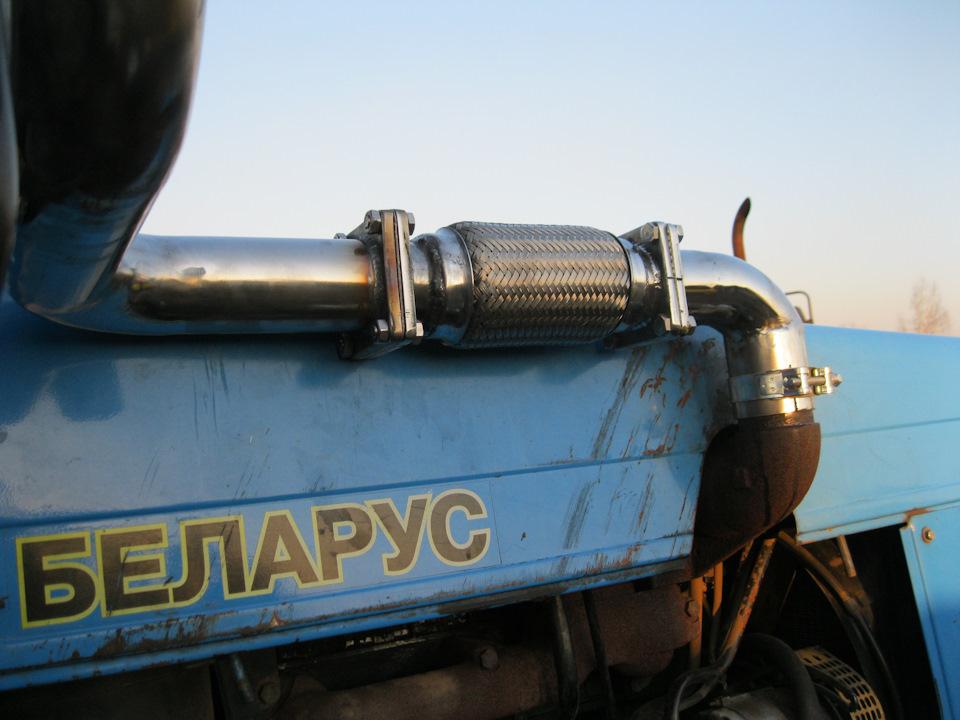 Глушитель своими руками для трактора 131