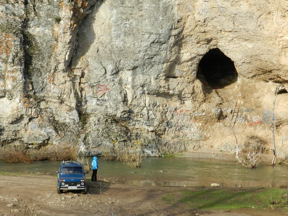 мире зилим фото пещеры магазинах красное