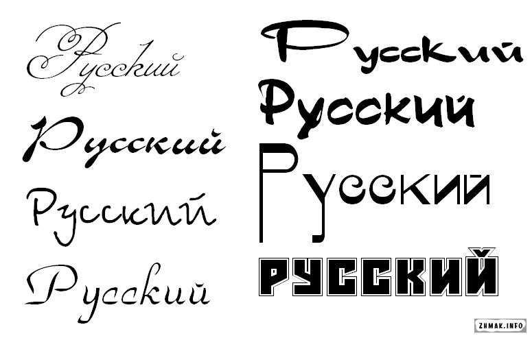 Нужен шрифт с картинками