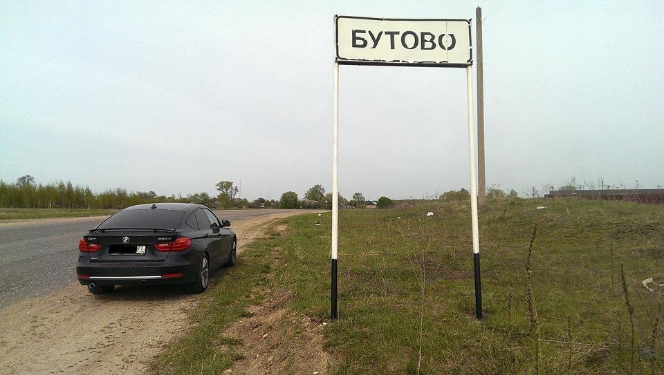 Автотуристу.РУ - автопутешествия и автотуризм: отчёты ...