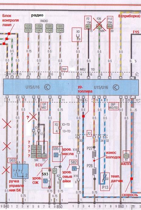 схема подключения эбу опель омега