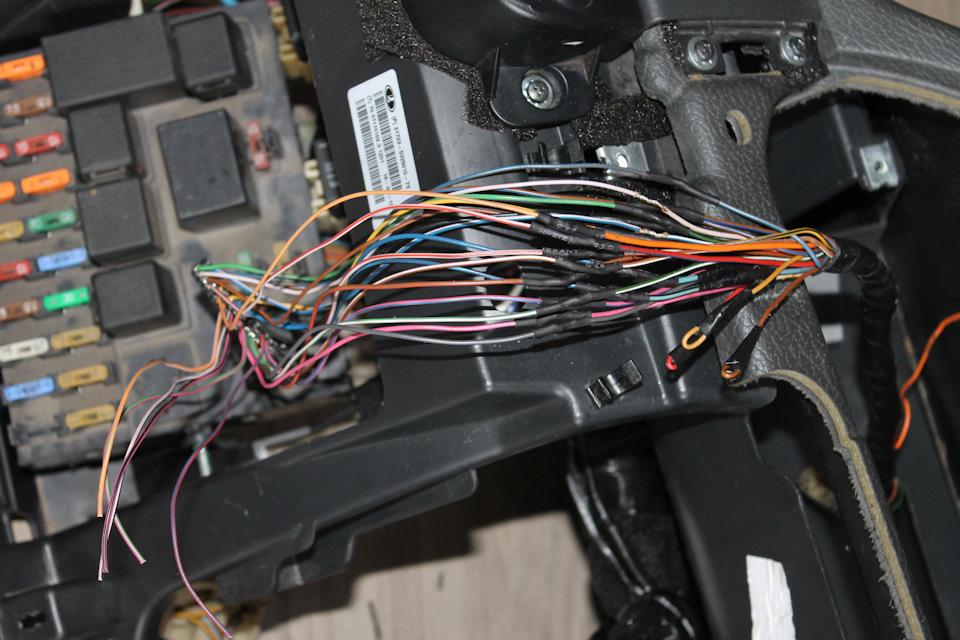 Подключение нового разъёма приборки Очень много проводов!