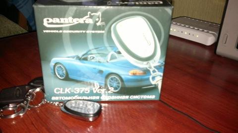 Вот на днях решил купить и установить сигнализацию Pantera CLK-375 Ver.2 :) Конечно хотел не эту сигнализацию я, вот...