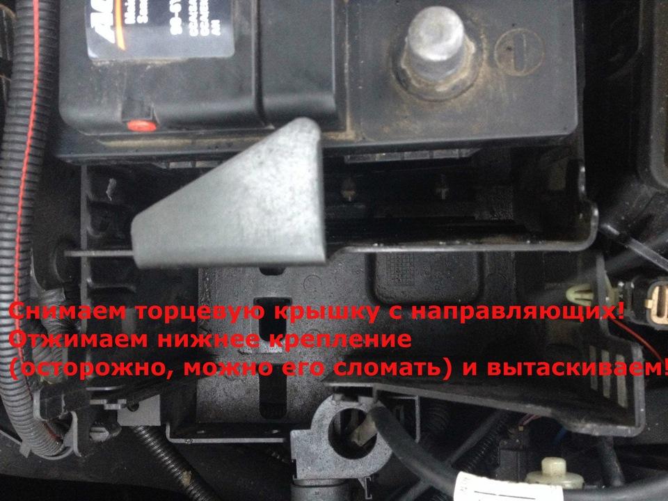 как разобрать заводской аккумулятор на chevrolet