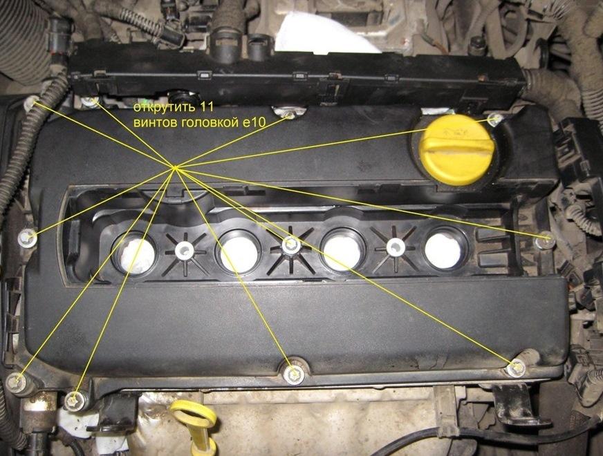 Ошибка Р2101 начало и окончание - бортжурнал Opel Astra Шаровая молния 2008 года на DRIVE2