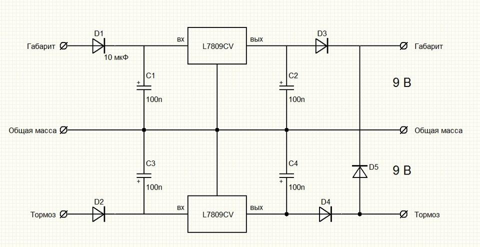 Стабилизаторы: L7809CV (+9В,