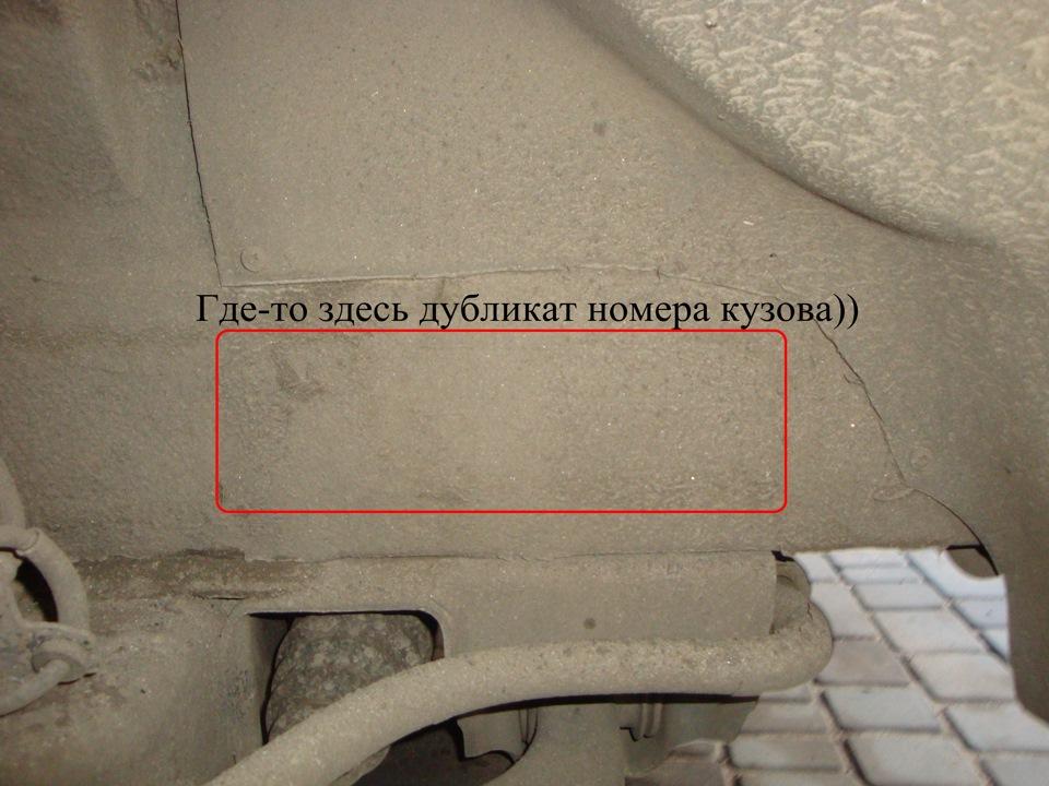 Где находится номер кузова в мерседес спринтер