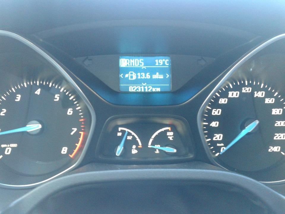 Датчик температуры окружающей среды фокус 3