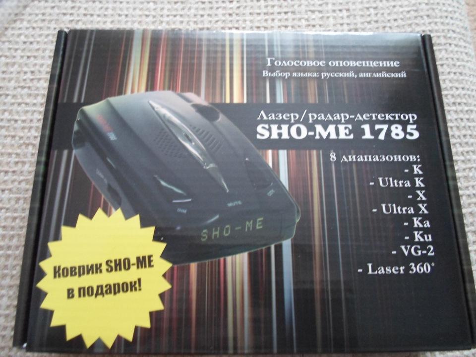 радар-детектор Sho-me 1785 инструкция - фото 8