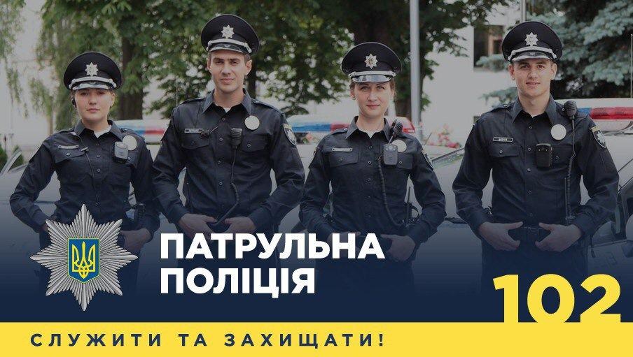 как правильно вести себя с полицией