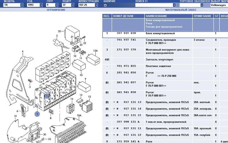 Монтажный блок фольксваген транспортер датчик массового расхода воздуха фольксваген транспортер