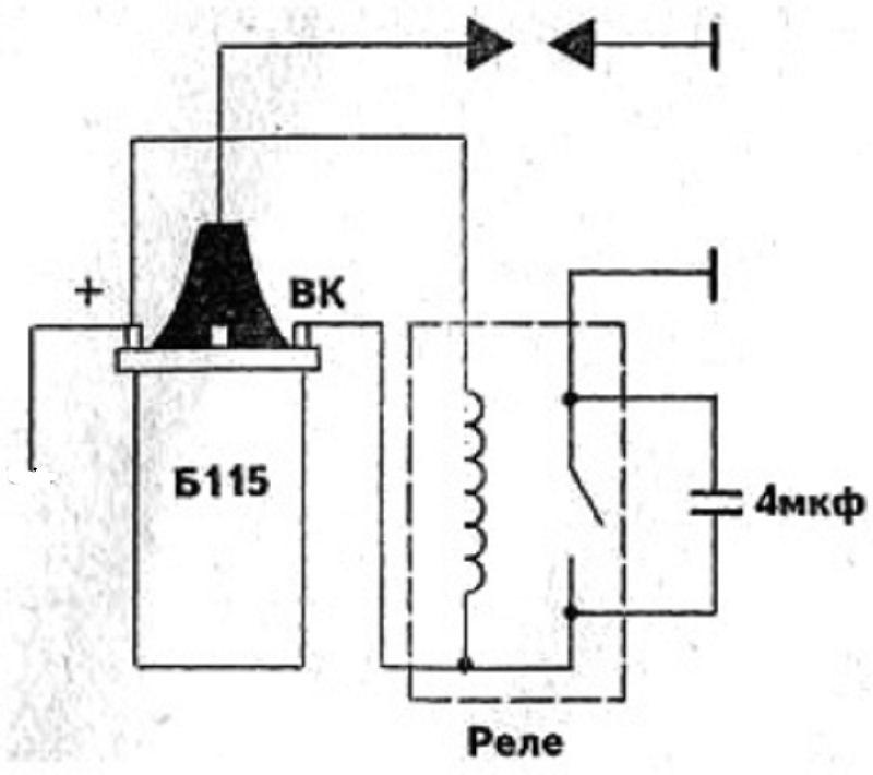 Схема розжига на реле с