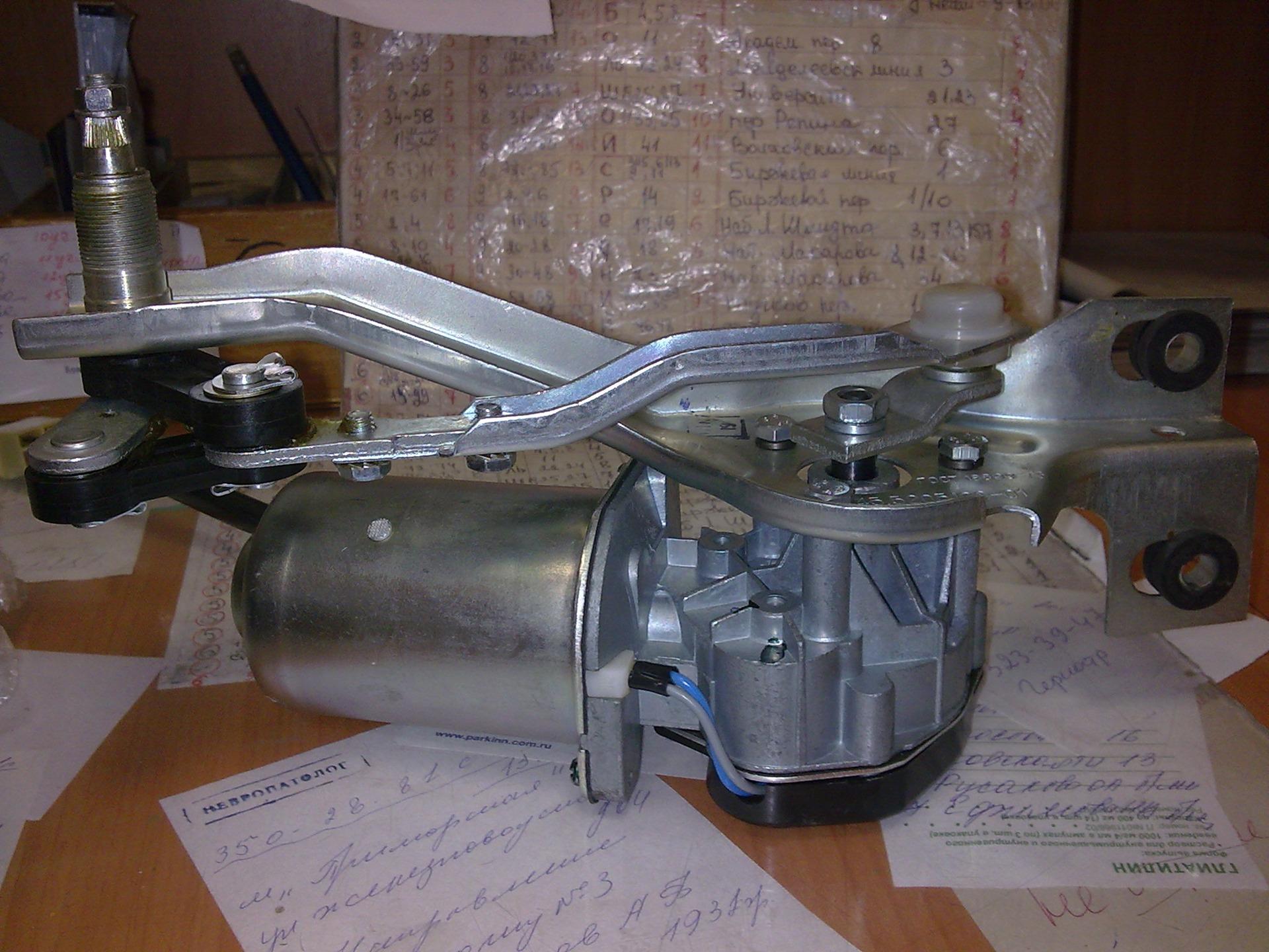 Фото №1 - моторчик дворников ВАЗ 2110