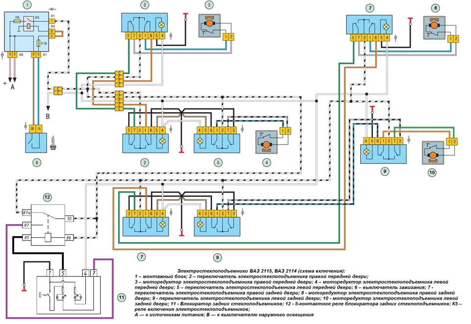 Ваз 2114 схема стеклоподъемников