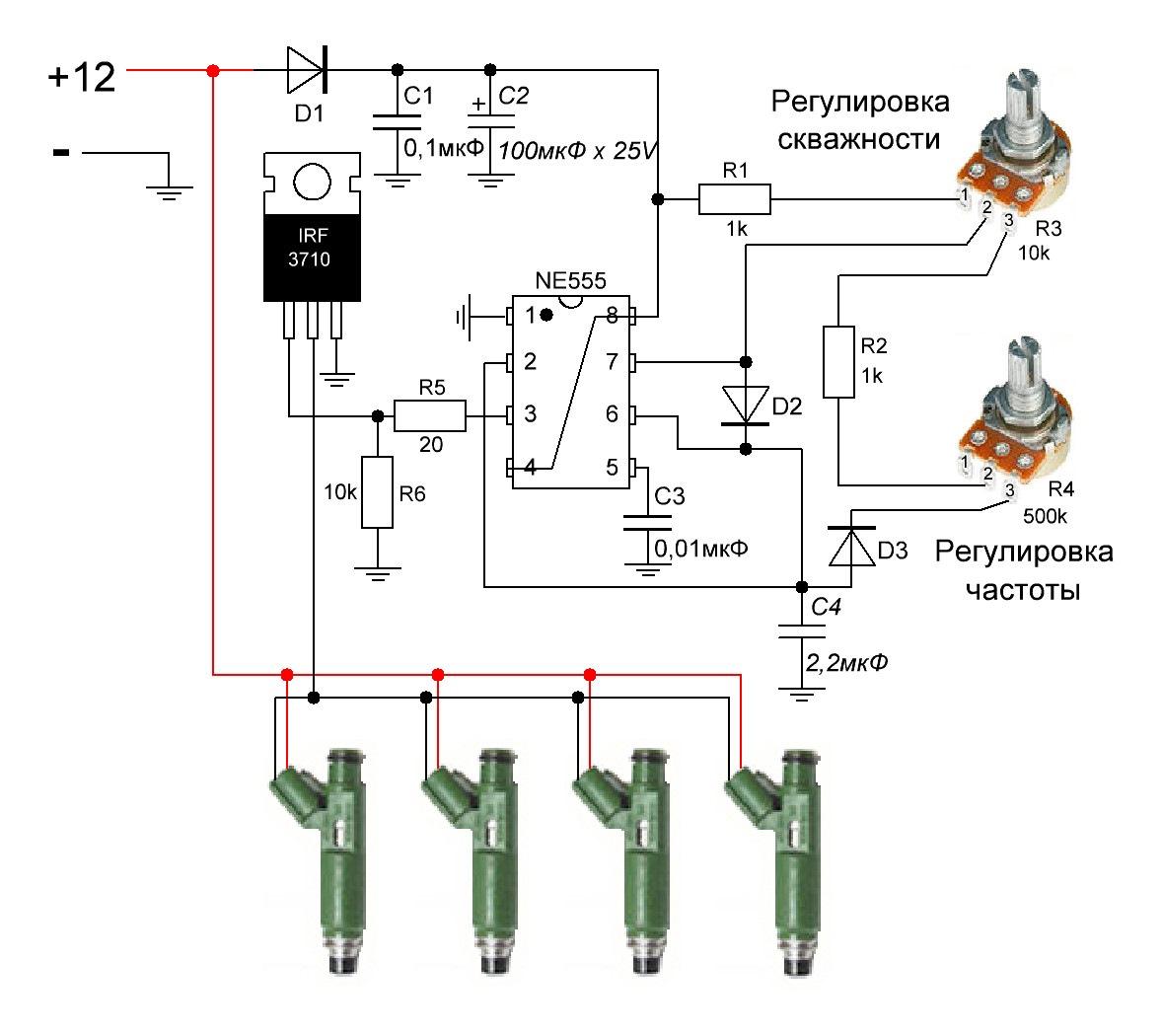 Генераторы сигналов на микросхемах фото 663