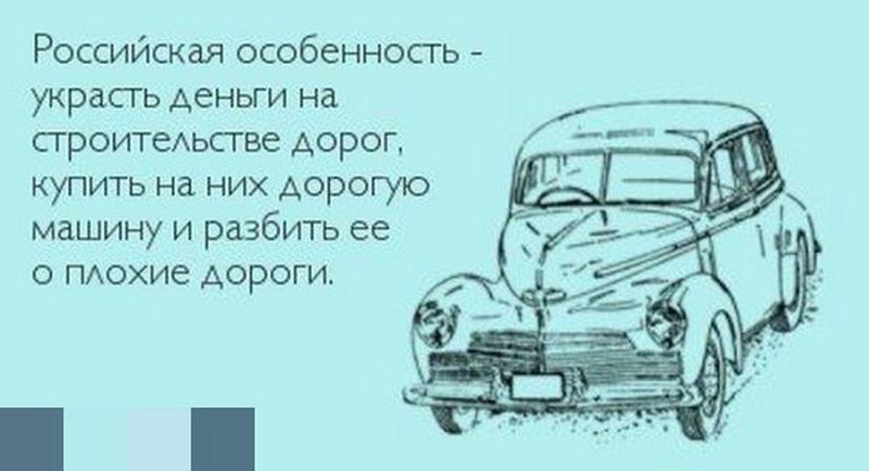 Анекдот Про Машину