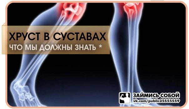 Начали хрустеть суставы эндопротез тазобедренного сустава цена устькаменогорск