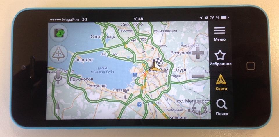 Скачать на навигатора яндекс карты украина для навигатора
