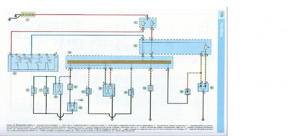 Wondrous Podsvetka Nog Speredi Smd Led Peredelka Fiat Albea 1 4 L Wiring 101 Cularstreekradiomeanderfmnl