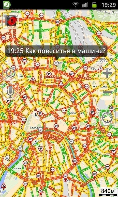 Яндекс телефон на maps
