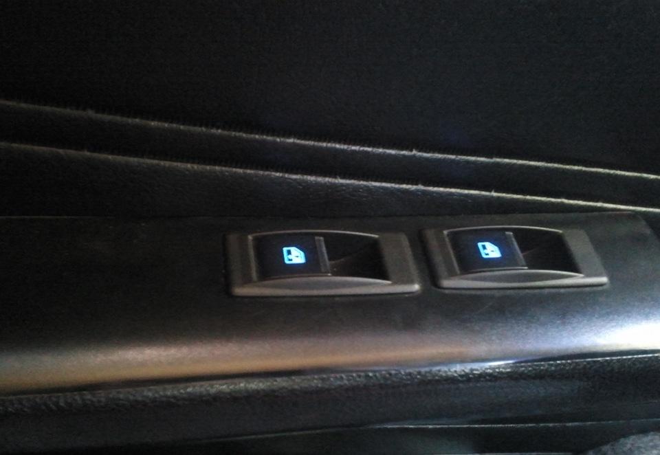 Так как кнопки что шли в