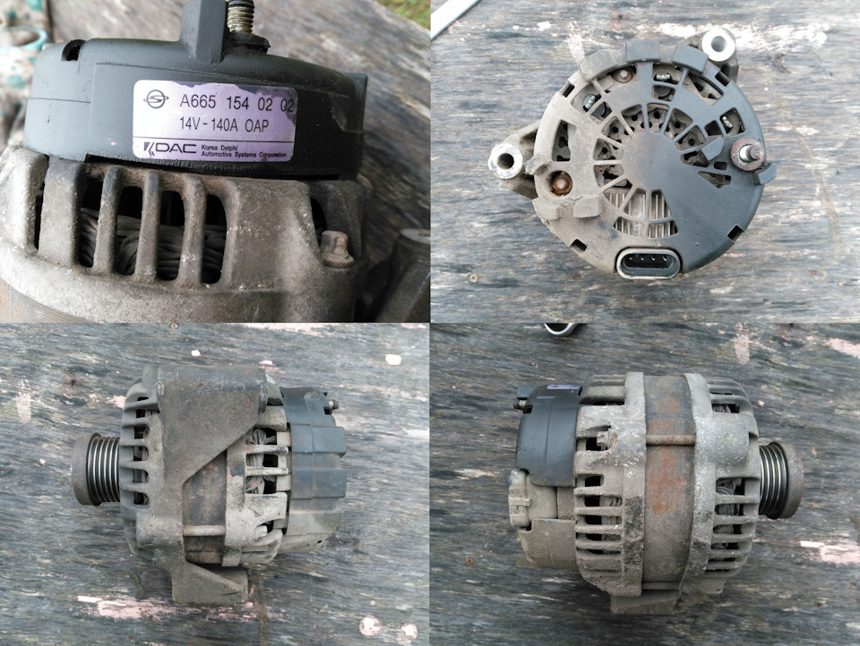 Реле регулятора генератора температуры ssang yong