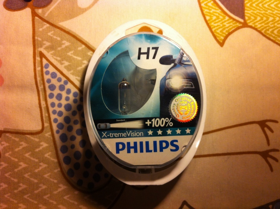 Замена лампы ближнего света а8 Замена масла в двигателе вольво хс70 2012г