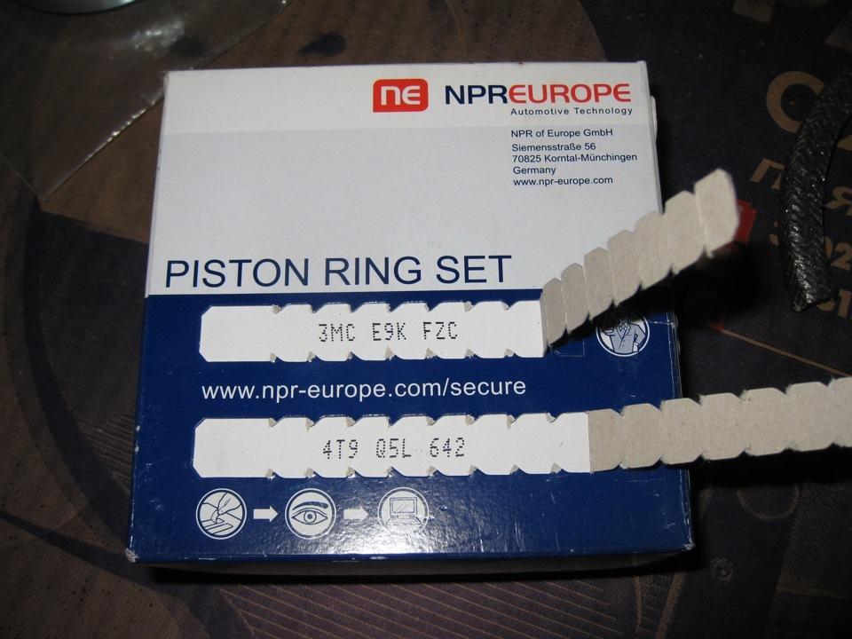 поршневые кольца ne bmw