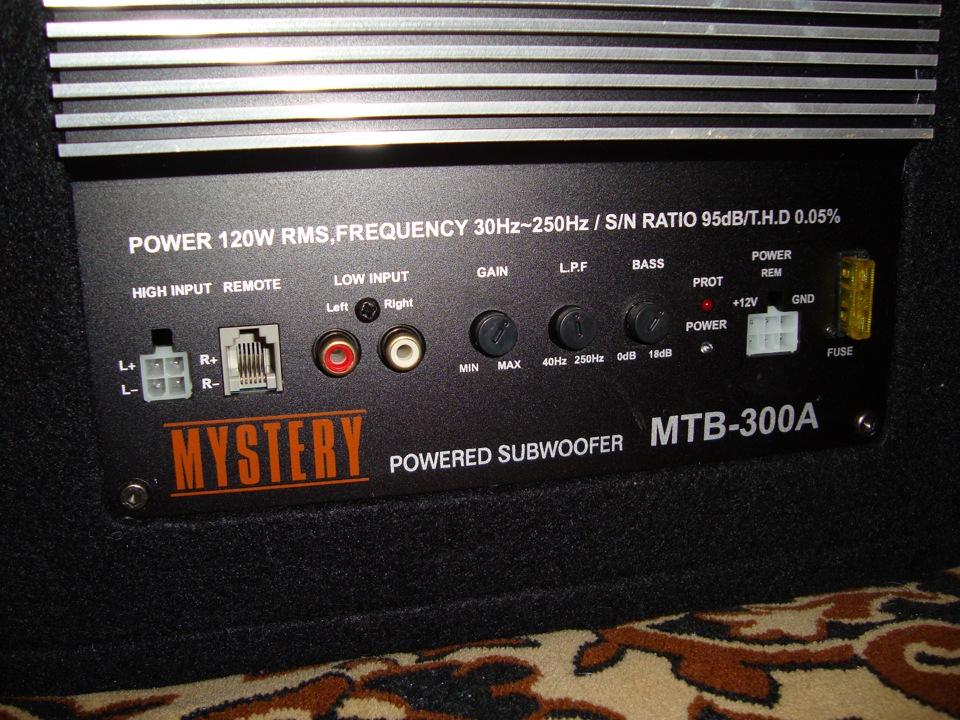 Сабвуфер mystery mtb 300a