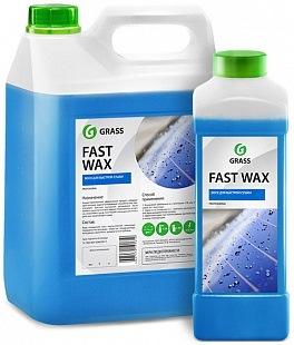 Активная пена active foam extra