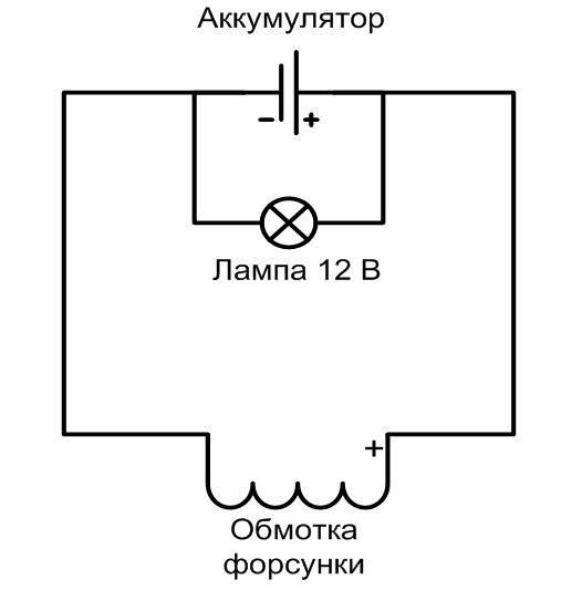 Примерная электрическая схема…