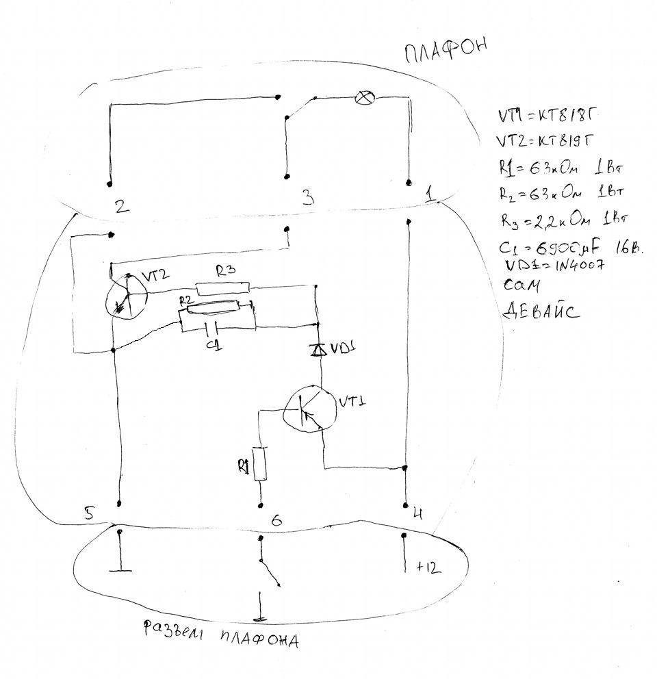 Джемпер крючком и схемы с описанием