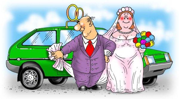 Юмор поздравление жениха и невесты