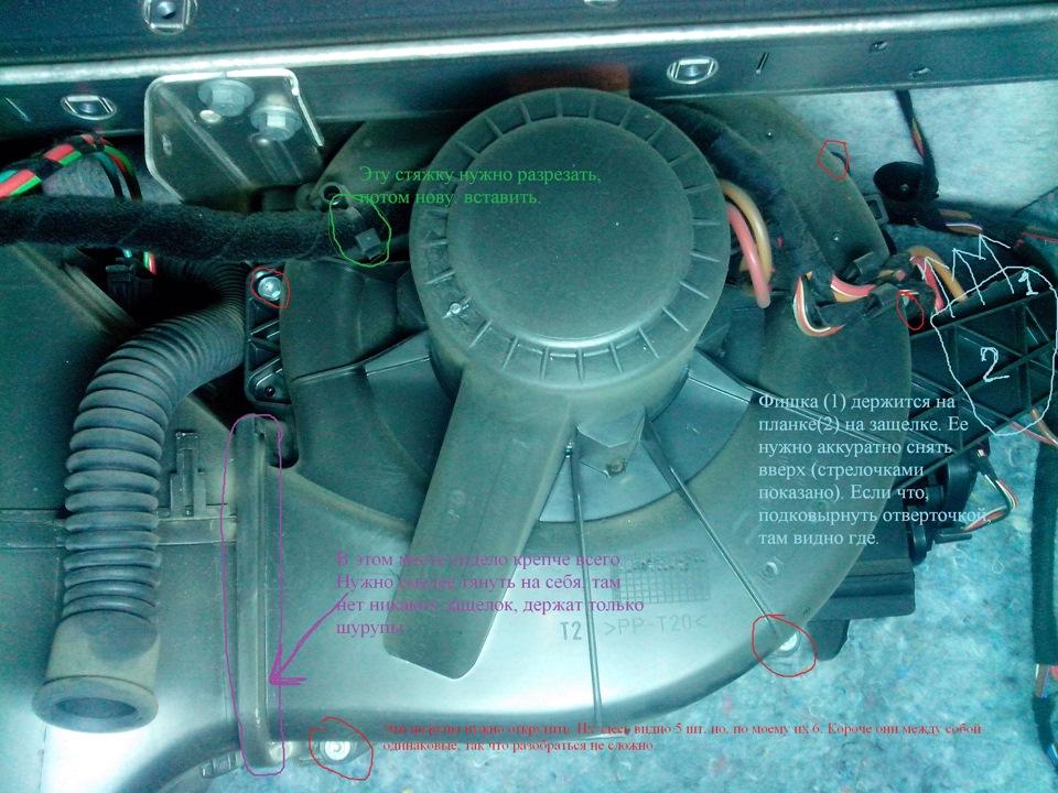 Ремонт вентилятора на шкода фабия