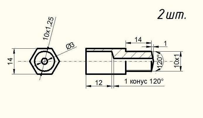 680c479s 960 - Тормозная система ваз 1118