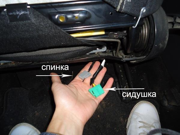 ремонт подогрева сидений ситроен с5