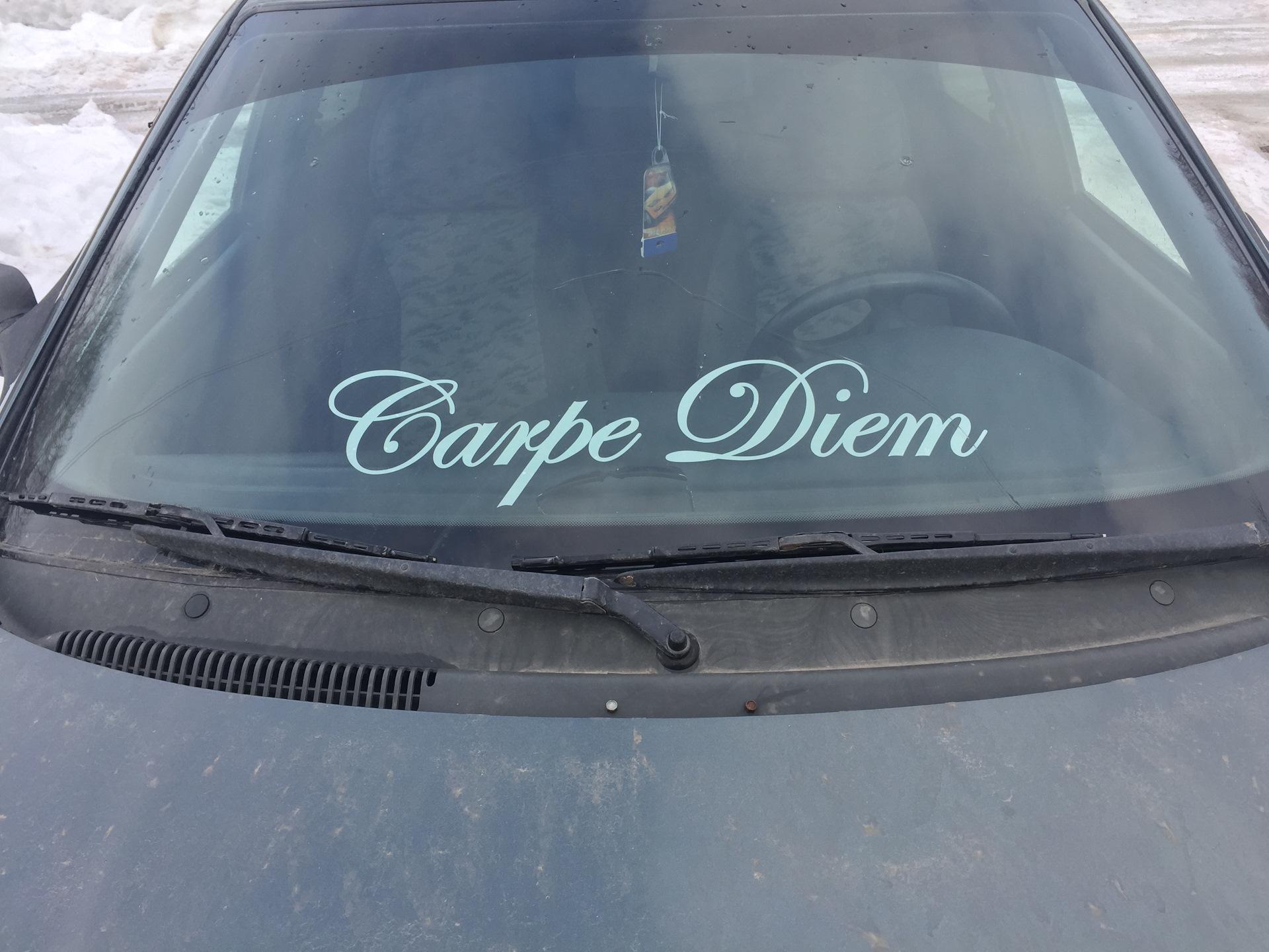 Надпись на машину на лобовое стекло картинки простить столь