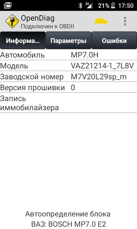 прошивка M7n20v33tlm скачать - фото 4