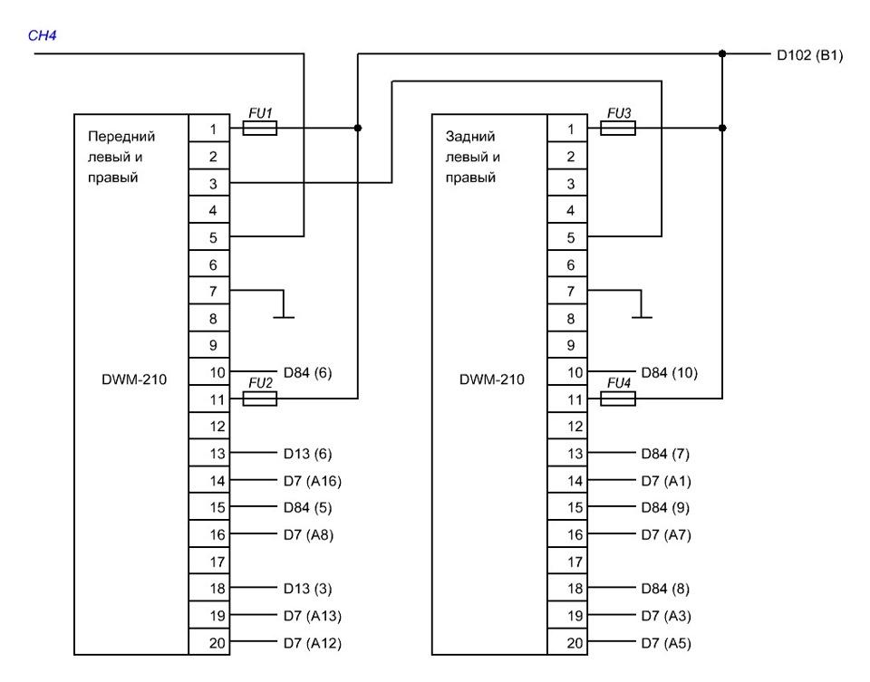 Схема подключения модулей DWM-
