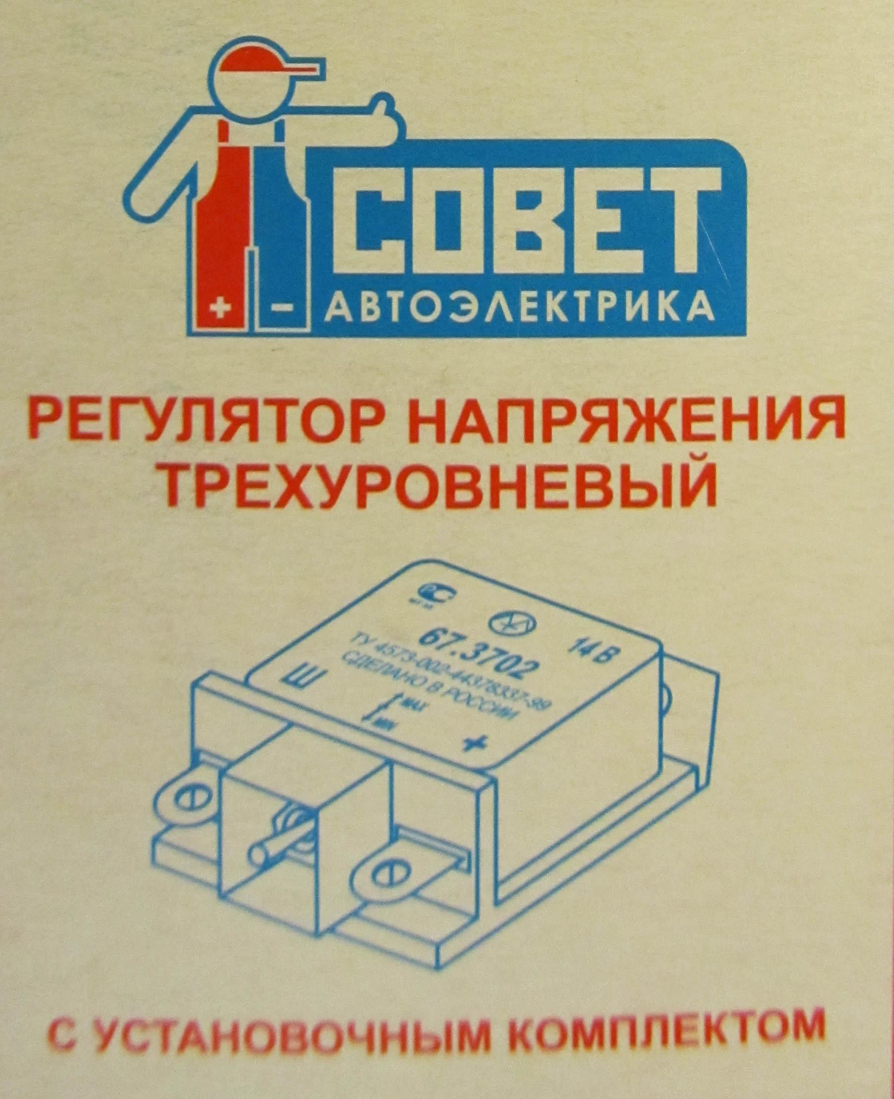 следует совет электрика энергомаш купить стоит лишь выполнить