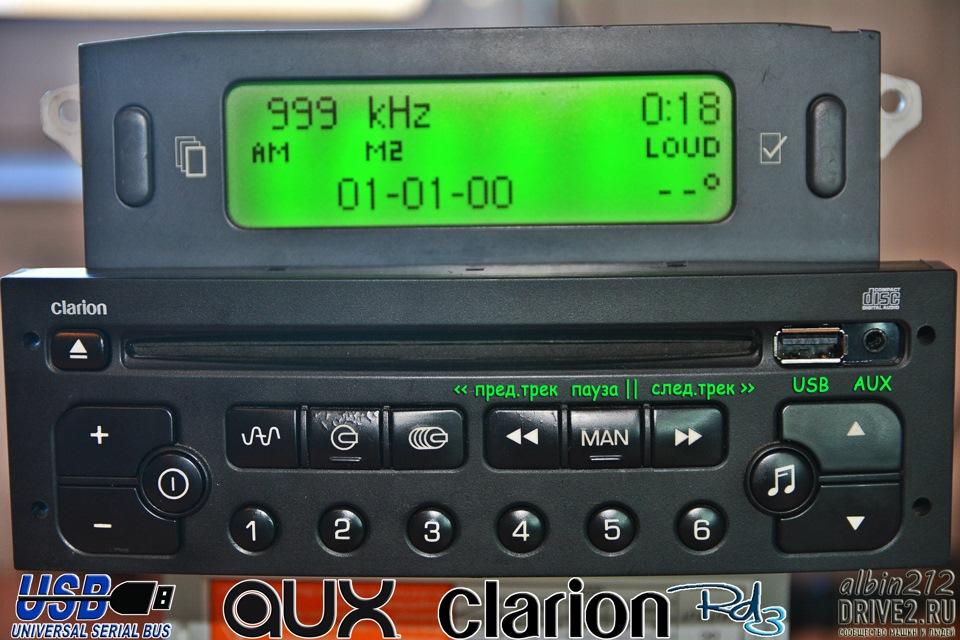 Clarion Arx4670 инструкция - фото 9