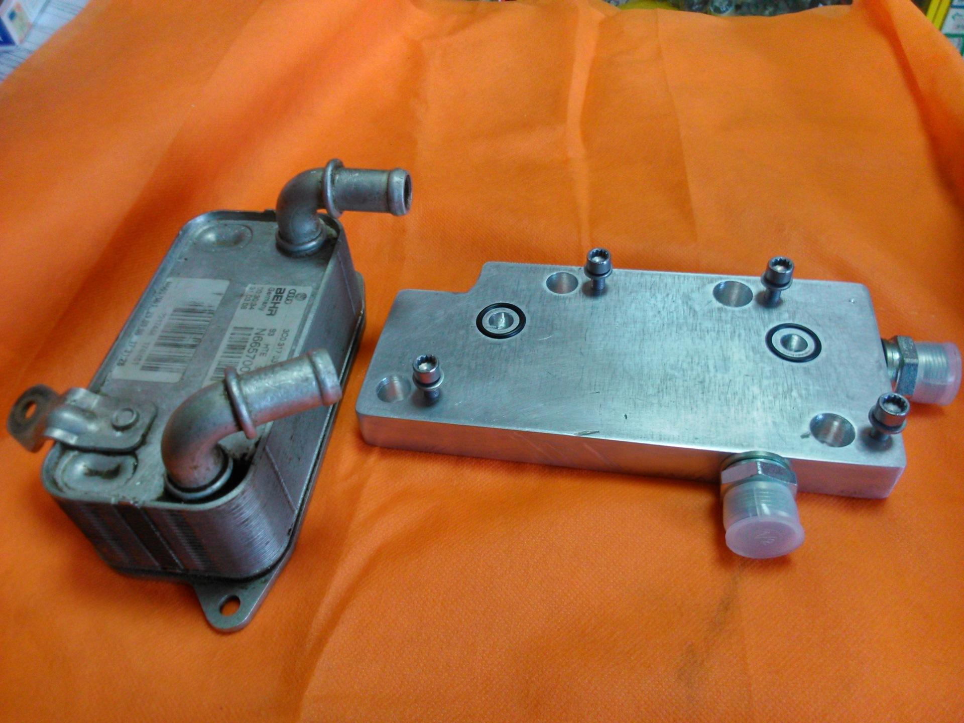 Теплообменник в акпп на пассат б6 скоростной теплообменник на гвс купить