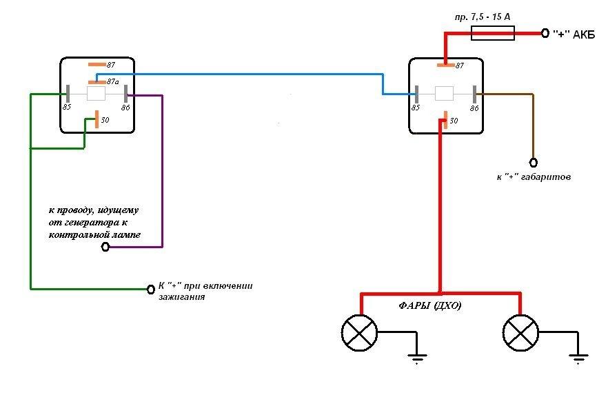 Фото №12 - схема подключения ходовых огней на ВАЗ 2110