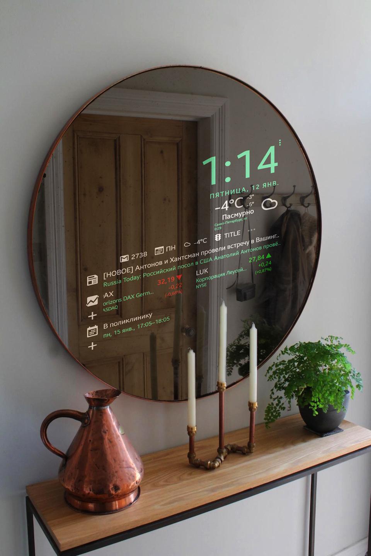 Сенсорное смарт зеркало в прихлжей