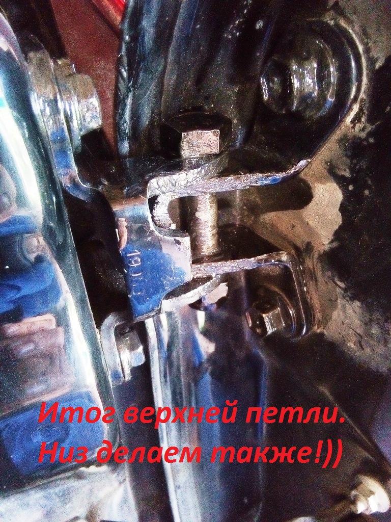 Ремонт двери рав 4