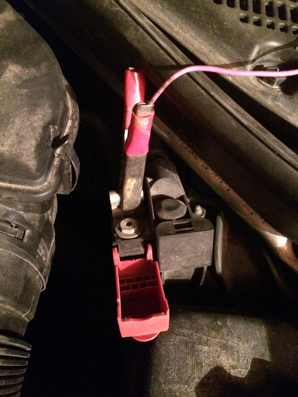удленнить плюсовую клемму в автомобиле