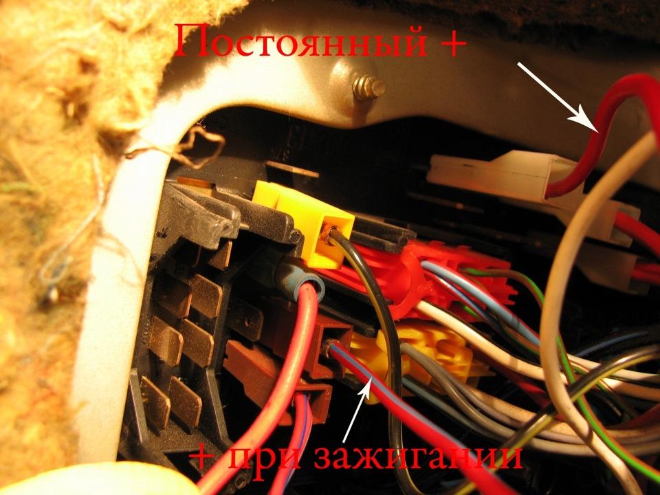 Установка электростеклоподъемников на газель бизнес 4