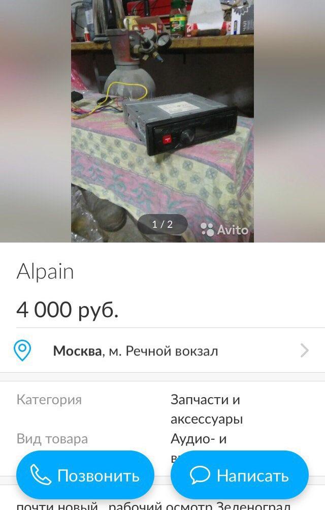 Приложение Юла  бесплатные объявления  Отзывы покупателей