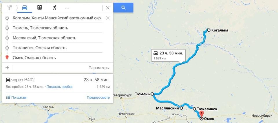 Сколько ехать от москвы до тюмени